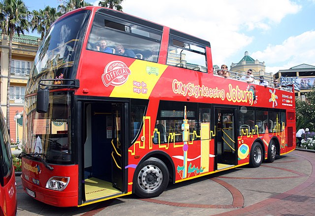 Jozi Tourism - City Sightseeing Joburg